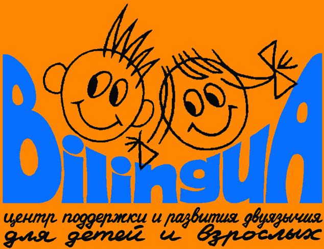 Bi logo 4